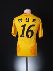 2012 Seongnam Ilhwa Chunma Home Shirt #16 L