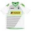 2013-14 Borussia Monchengladbach Kappa Home Shirt Raffael #11 *Mint* XXXL