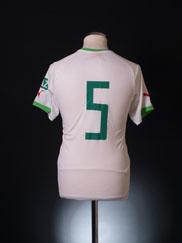 2014-15 Algeria Home Shirt #5 S