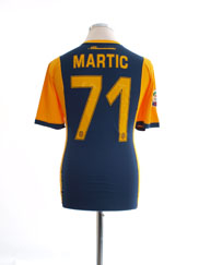 2014-15 Hellas Verona Home Shirt Martic #71 M