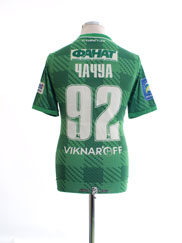 2014-15 Karpaty Lviv Match Issue Away Shirt Чачуа #92 S