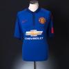 2014-15 Manchester United Third Shirt Di Maria #7 M