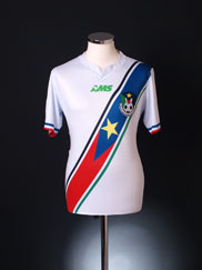 2015-16 South Sudan Limited Edition Home Shirt *BNIB*