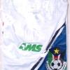 2015-16 South Sudan Limited Edition Home Shirt *BNIB*