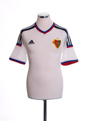 2014-16 FC Basel Player Issue Away Shirt *BNIB*