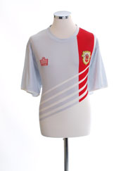 2014-16 Gibraltar Away Shirt *Mint* XL