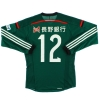 2014 Matsumoto Yamaga Match Issue Home Shirt #12 L/S S