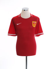 2015-16 China 'Authentic' Home Shirt L
