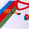 2015-16 Eritrea Home Shirt *BNIB*