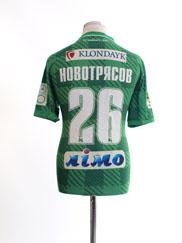 2015-16 Karpaty Lviv Match Issue Away Shirt Новотрясов #26 M
