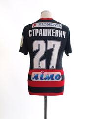 2015-16 Karpaty Lviv Match Issue Third Shirt Страшкевич #27 M