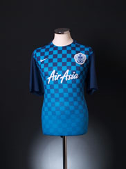 2015-16 QPR Third Shirt *BNIB*