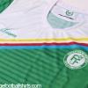 2016-17 Comoros Islands Home Shirt *BNIB*