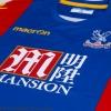 2016-17 Crystal Palace Macron Home Shirt *BNIB*