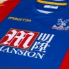 2016-17 Crystal Palace Player Issue Body Fit Home Shirt *BNIB*