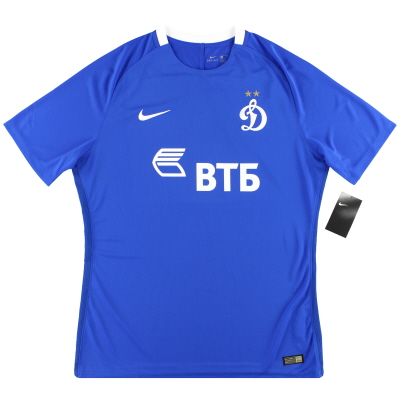 2016-17 Dynamo Moscow Nike Home Shirt *w/tags* XXL