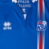 2016-17 Iceland Home Shirt *BNIB*