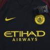 2016-17 Manchester City Away Shirt *w/tags*