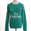 2016-17 Paris Saint-Germain Authentic GK Shirt Trapp #1 *Mint* S