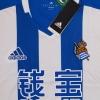 2016-17 Real Sociedad Home Shirt *BNIB*
