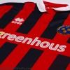 2016-17 Shrewsbury Away Shirt *BNIB*