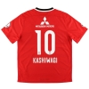 2016 Urawa Red Diamonds Nike Home Shirt Kashiwagi #10 *Mint* XXL