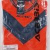 2017-18 Brescia Goalkeeper Shirt L/S *BNIB* M