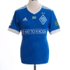 2017-18 Dynamo Kiev Match Issue Away Shirt Морозюк #9 S