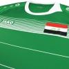 2017-18 Iraq Jako Home Shirt *As New*
