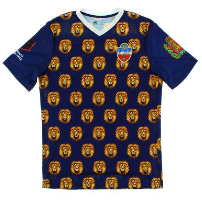 Retro Yenisey Krasnoyarsk Shirt