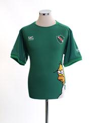 2018-19 Ferro de General Pico 'Homer Simpson' GK Shirt *Pre Order*