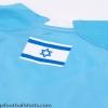 2018-19 Israel Home Shirt *BNWT* L