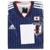 2018-19 Japan Home Shirt *BNIB* M