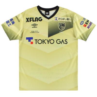 2018 FC Tokyo Umbro '20 Years' Third Shirt *Mint* M