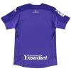 2019-20 C.D. Leganes Away Shirt *w/tags*