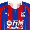 2019-20 Crystal Palace Home Shirt *BNIB*