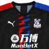 2019-20 Crystal Palace Puma Away Shirt *w/tags* L