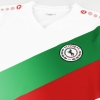 2019-20 Ettifaq FC Jako Away Shirt *As New*
