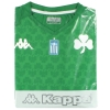 2019-20 Panathinaikos Kappa Kombat Home Shirt *BNIB*