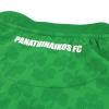 2019-20 Panathinaikos Kappa Kombat Home Shirt *As New* Y