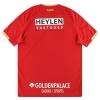 2019-20 Royal Antwerp Jako Home Shirt *As New*