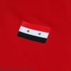 2019-20 Syria Jako Home Shirt *As New*