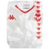 2019-20 Tunisia Kappa Kombat Pro Home Shirt *BNIB* S