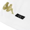 2020-21 Angers Kappa Kombat Home Shirt *As New*