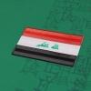 2020 Iraq Givova Away Shirt *BNIB*