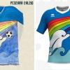 2020 Pescara Special Edition Rainbow Shirt *BNIB* (Pre-Order) L.Boys