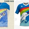 2020 Pescara Special Edition Rainbow Shirt *BNIB* (Pre-Order) XL.Boys